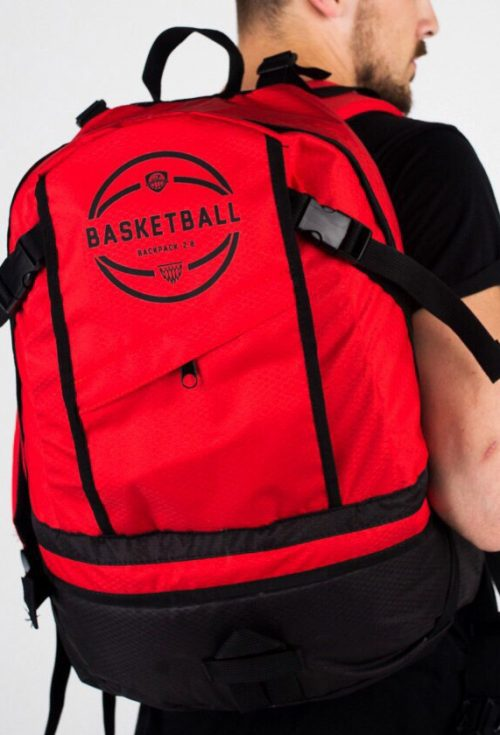 Рюкзак Basketball Backpack 2.0